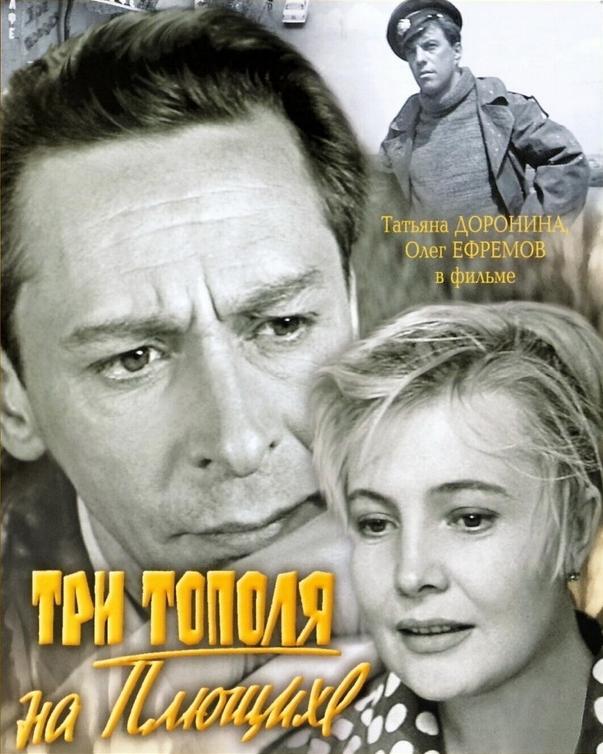 «Ютуб Фильмы Русские Мелодрамы Деревенские Про Любовь» — 2014